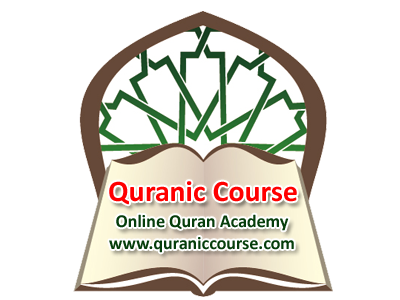 Quranic Course | Online Quran Tutors Provider For Kids & Adults | Online Quran Teaching Academy| Learn Quran Online with us| Quran Courses Online via Skype